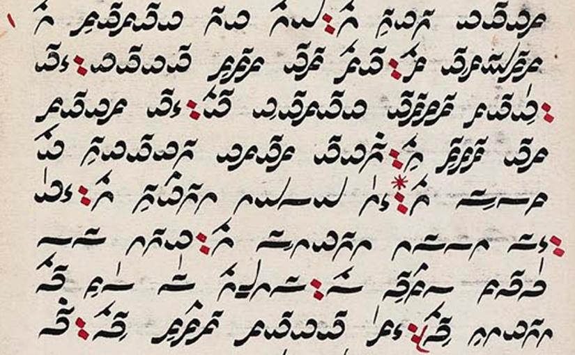 Ermeni Müziği Üçlemesi
